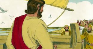 Mateo 13, 1-23 - 1